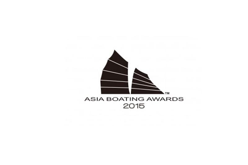 Asia Boating Awards