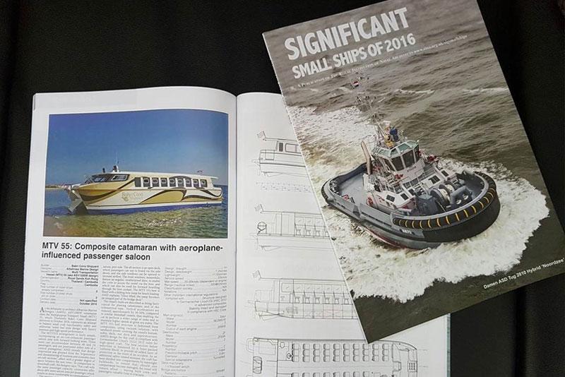 Mtv 55 Significant Small Ship 2016 1